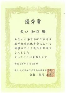 20161208_02